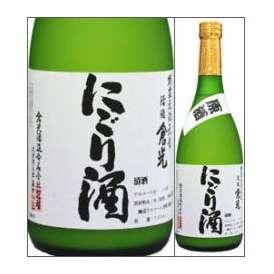 【取寄商品】倉光 にごり酒 原酒 720ml瓶 倉光酒造 大分県 化粧箱なし