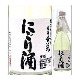 【取寄商品】倉光 にごり酒 720ml瓶 倉光酒造 大分県 化粧箱なし