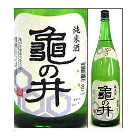 亀の井 純米酒 1800ml瓶 亀の井酒造 大分県 化粧箱なし【取寄商品】