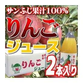 新潟県佐渡産 リンゴジュース 2本入り