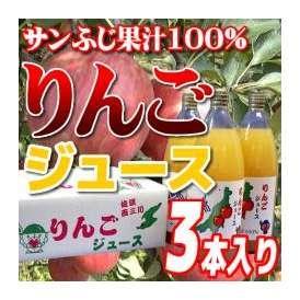 新潟県佐渡産 リンゴジュース 3本入り