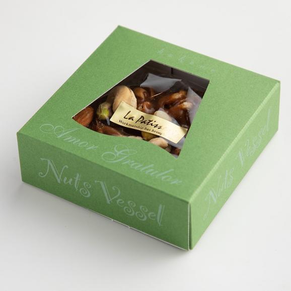 ナッツヴェセル 1/3サイズ箱入り02