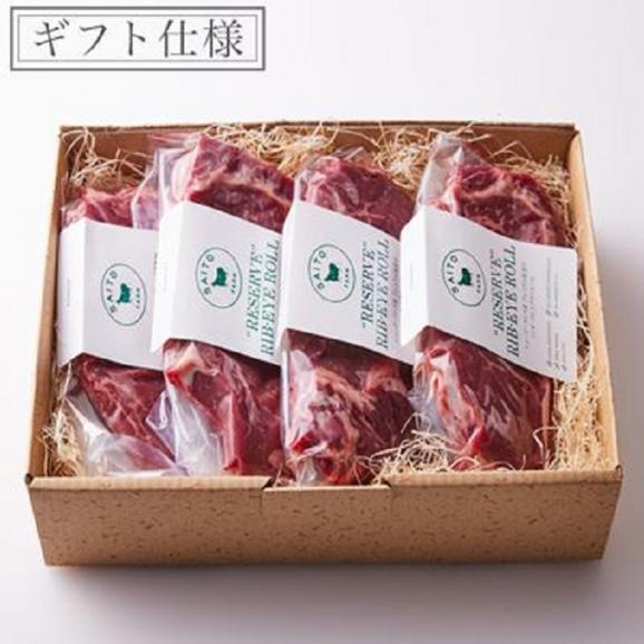 Saito Farm 特選牧草牛 リブアイロール カット250g×4枚セット04