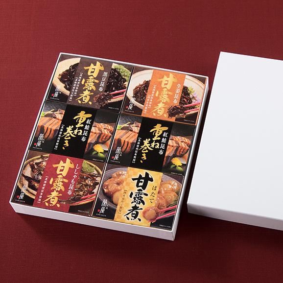 紅鮭重ね巻き甘露煮セット04