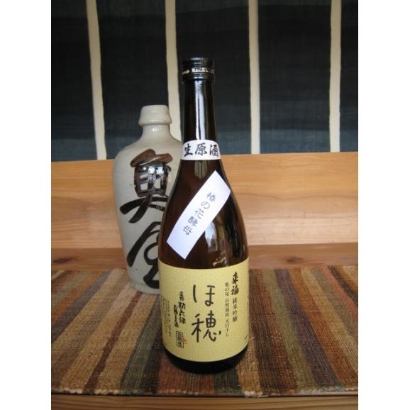 ほ穂 純米吟醸生原酒 椿の花酵母 25BY 720ml01