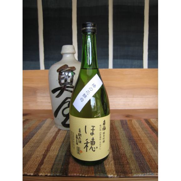 ほ穂 純米吟醸酒 椿の花酵母 720ml01