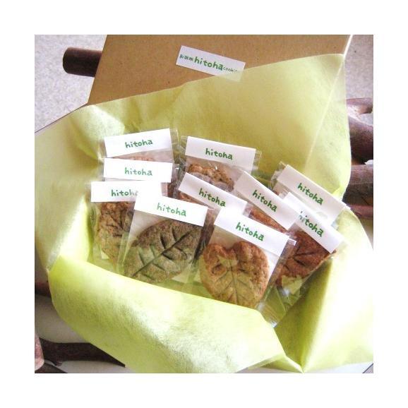 【送料込ギフトBOX入り数量限定】風の森のクッキーhitoha5種×2 10枚セット       04