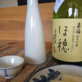 ほ穂純米吟醸 椿の花酵母 25BY火入れ