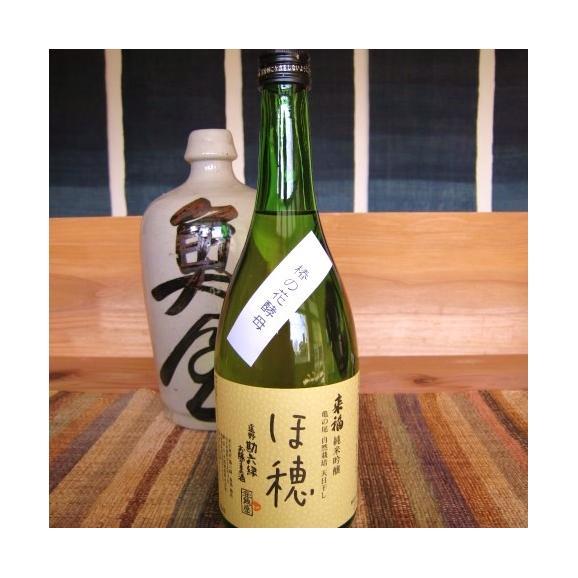 ほ穂純米吟醸 椿の花酵母 25BY火入れ02