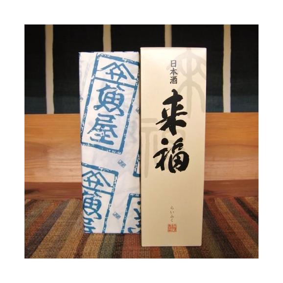 ほ穂純米吟醸 椿の花酵母 25BY火入れ03