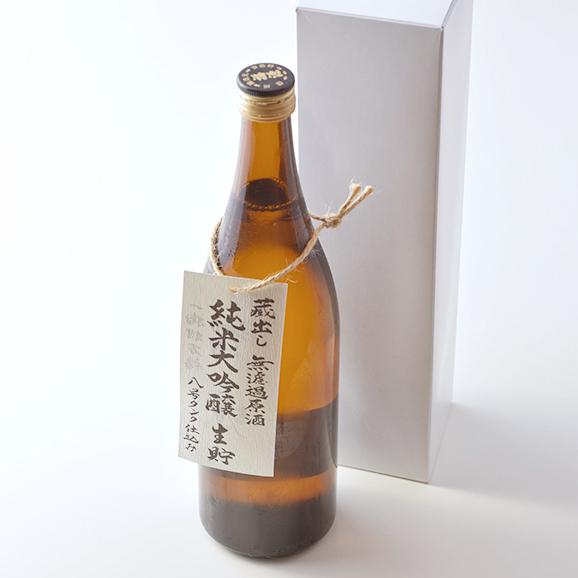 福源 無濾過原酒 純米大吟醸 生貯  720ml02