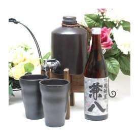 焼酎サーバーセット豪華版+(四ッ谷酒造 はだか麦を100%の麦焼酎 兼八 720ml(大分県))