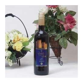 【6本セット】高品質スペイン赤ワイン カスティーリョ・デ・ラ・クルーズ 赤 750ml×6本