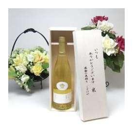 父の日♪【贈り物】完熟梅にこだわり美味すぎますよ和歌山産南高梅100%(金箔入)720mlいつもありがとう木箱セット