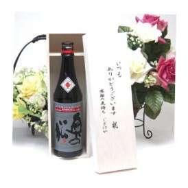 父の日♪【贈り物】奥の松酒造 純米酒を越えた全米吟醸 720ml[福島県]   いつもありがとう木箱セット