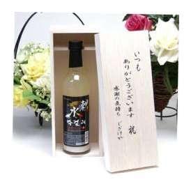 父の日♪【贈り物】米本来のほのかな甘味とすっきりした酸味が特徴 純米水刺マッコリ 375ml(韓国) いつもありがとう木箱セット