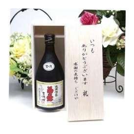 父の日♪【贈り物】泡盛古酒を好まれる方へ♪ 菊之露 3年古酒 25度 720ml(沖縄県) いつもありがとう木箱セット