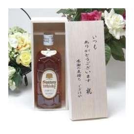 父の日♪【贈り物】いつもの美味しさ淡麗で辛口な原酒 サントリー 角瓶 白 40゜700ml いつもありがとう木箱セット