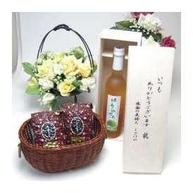 【贈り物限定】完熟梅の味わいと日本酒のうまみをたっぷりの梅リキュール うめとろ500ml 7%奥の松酒造(福島県)(木箱入)+オススメ珈琲豆(特注ブレンド200g、ハッピーブレンド200g)