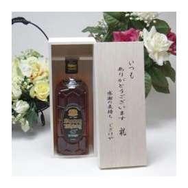 父の日♪【贈り物】ドライな味わいをベースにしたしっかりした濃い味わいサントリー 角瓶 黒 43゜700mlいつもありがとう木箱セット