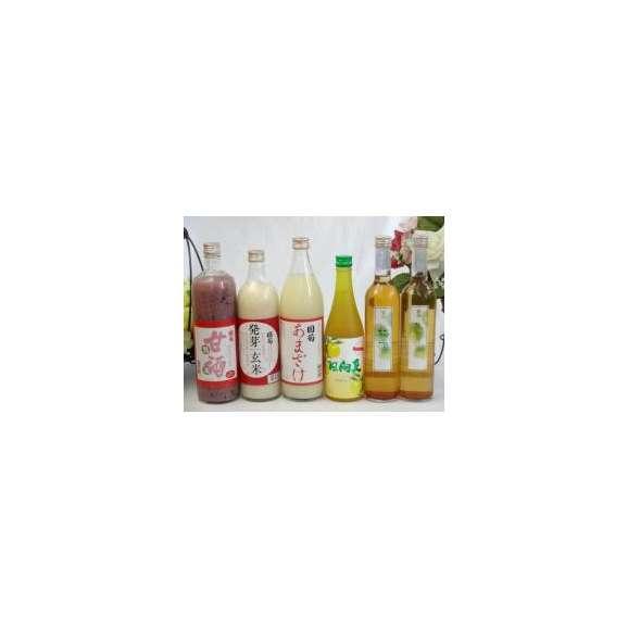 【ハッピーセット6本】ノンアルコール甘酒(720、900ml)3本セットと変り種リキュール500ml(日向夏、梅酒、生姜梅)飲み比べ6本セット01