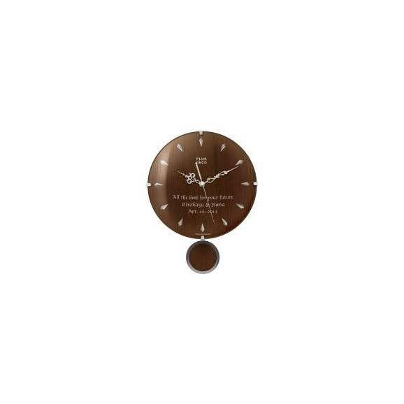 【送料無料】【名入れ】ペンデュラムクロック ゴシック ブラウン (電波時計) レリーフクロック