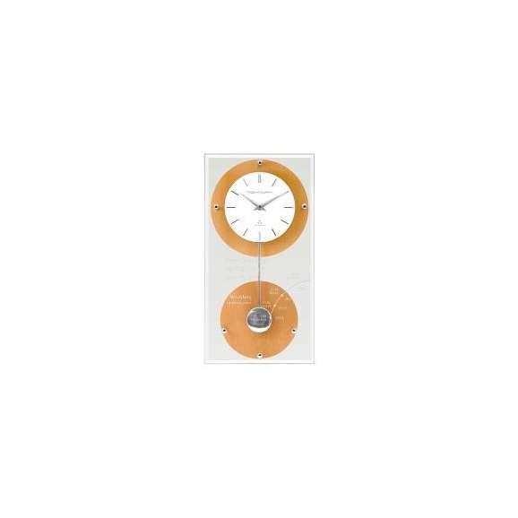 【送料無料】【名入れ】ペンデュラムクロック オクト ナチュラル (電波時計) レリーフクロック