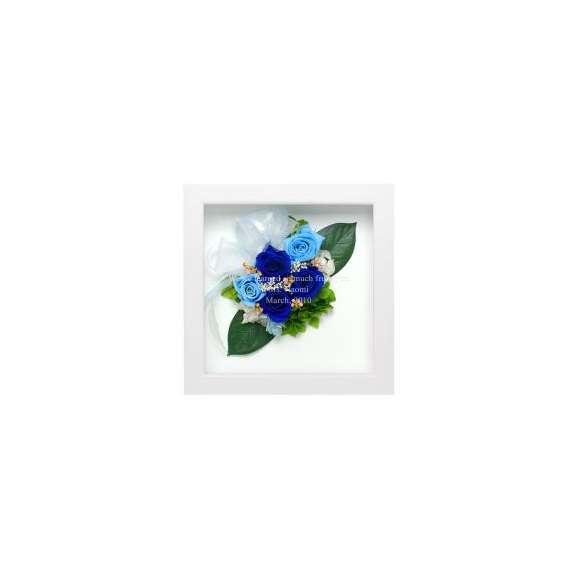 【送料無料】【名入れ】プリザーブドフラワー フレームアレンジ ブルー レリーフ