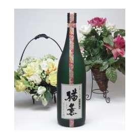 【数量限定】十三年熟成本格むぎ焼酎 猶薫(なおしげ)1800ml(桐箱入り) 神楽酒造