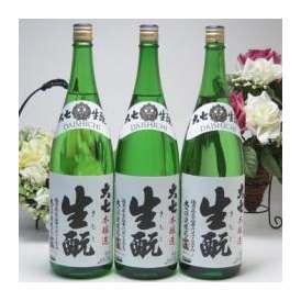 【送料無料6本セット】大七酒造 大七 生もと 本醸造 1800ml(福島県)