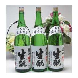 【送料無料6本セット】大七酒造 大七 生もと 純米酒 1800ml×6本(福島県)