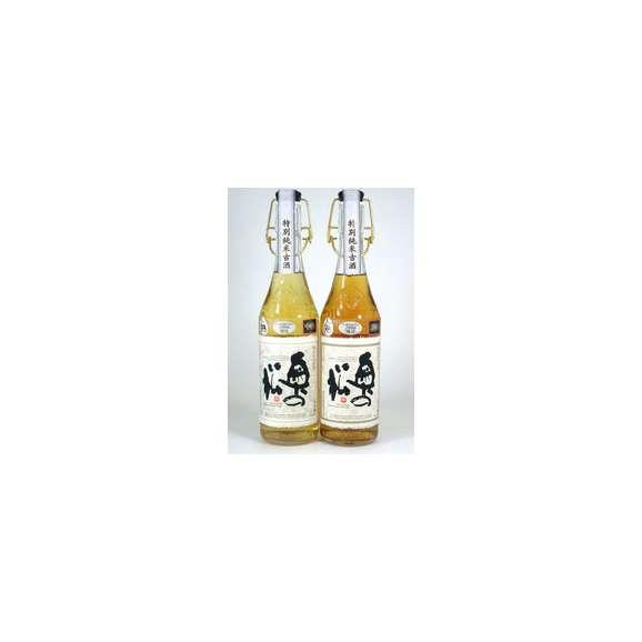 【送料無料】【限定品古酒】飲み比べ2本セット[福島県]【ちょっと贅沢な地酒】