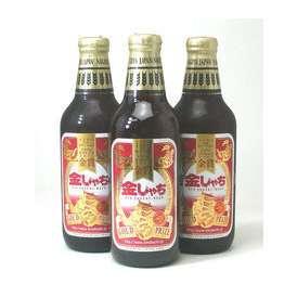 【送料無料】金しゃちビール 赤ラベル(アルトタイプ) 330ml×6本(送料込みクール便) 【地ビール】