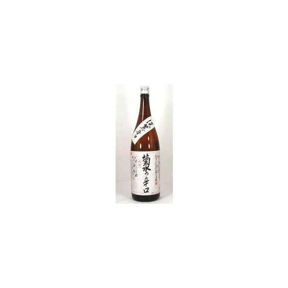 菊水酒造菊水の辛口本醸造1800ml【菊水酒造】