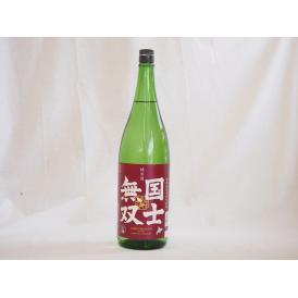 高砂酒造 国士無双 純米 1800ml 【高砂酒造】