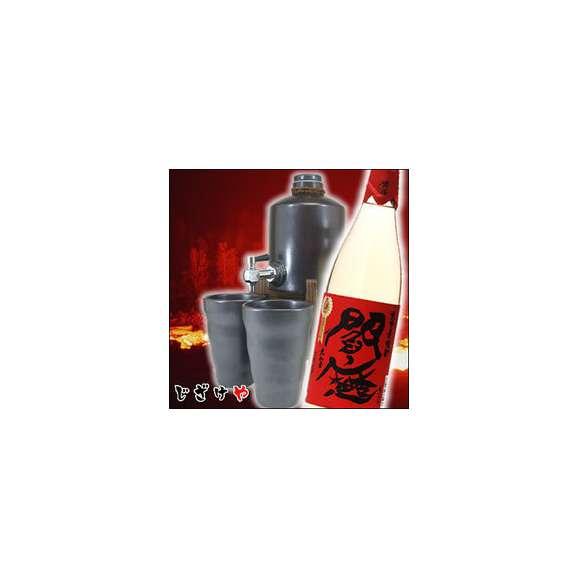 焼酎サーバー豪華セット!(老松酒造 三年長期熟成麦焼酎 閻魔720ml)【送料無料A4】 【焼酎サーバーセット】01