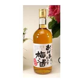 中埜酒造 おばあちゃんの梅酒 720ml 【梅酒特集】