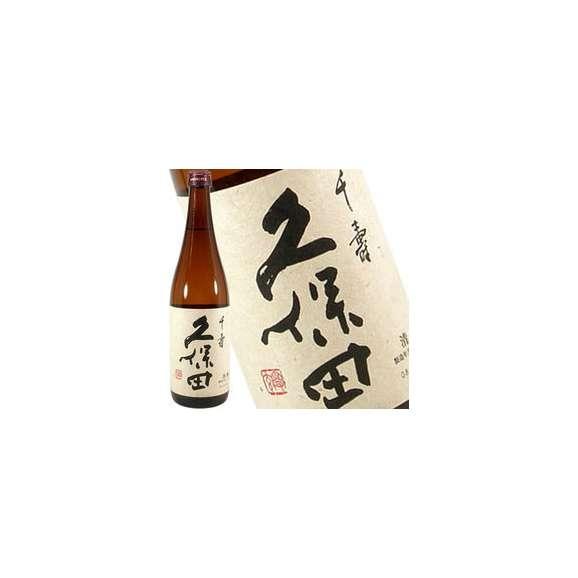 朝日酒造 久保田 千寿 特別本醸造 720ml(日本酒) 【朝日酒造】01