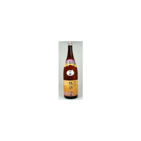 頸城酒造 越後杜氏の里 吟醸酒 1800ml[新潟県] 【頸城酒造】01