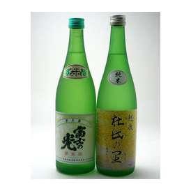 『送料無料』 とっておきの純米酒 福袋セット720ml×2本送料込みギフトセット 【地酒セット】