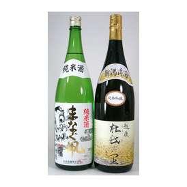 【厳選N2】送料無料! 品質にこだわった日本酒銘酒セット 【地酒セット】