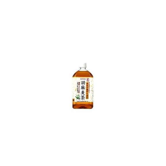 【送料無料】【2ケース】サントリー胡麻麦茶ペットボトル1000ml×1201