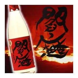 【送料無料6本セット】老松酒造 麦焼酎 閻魔 1800ml×6本