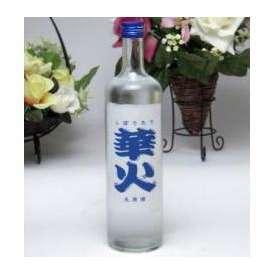 【送料無料6本セット】華 火 生酒原酒 720ml ×6 [三重県]
