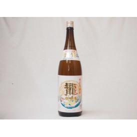 【送料無料6本セット】 本田商店 龍力からくち 特別本醸造 1800ml×6本