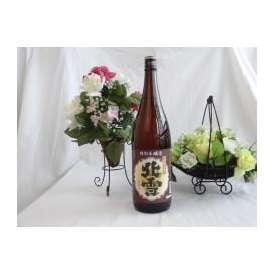 【送料無料6本セット】北雪酒造 四段仕込み 本醸造 1800ml×6本