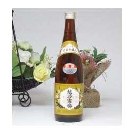 【送料無料6本セット】石本酒造 別撰 越の寒梅 特別本醸造 720ml×6本(日本酒)