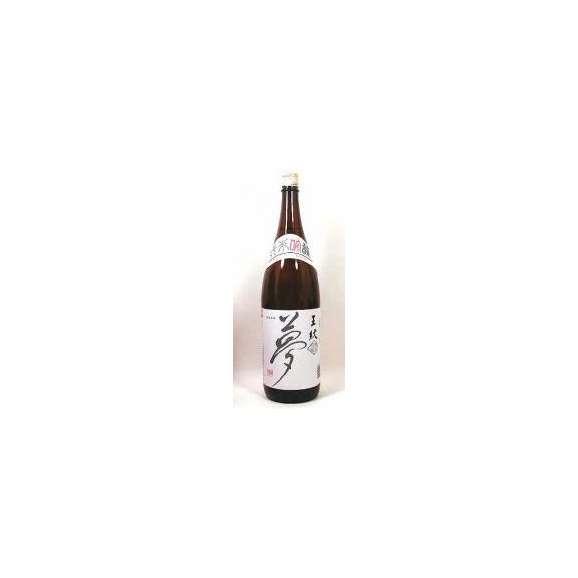 【送料無料6本セット】市島酒造市島夢純米吟醸1800ml×6本