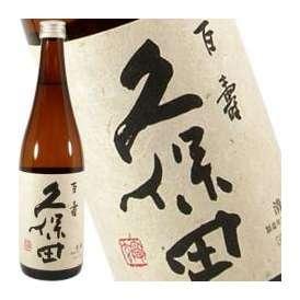 【送料無料12本セット朝日酒造 久保田 百寿 本醸造 720ml×12本(日本酒)