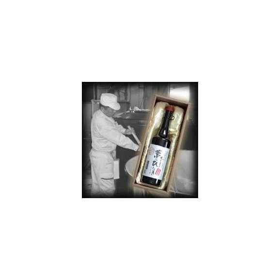 【送料無料12本セット】【じざけや限定】井上酒造  プレミアム5年長期熟成麦焼酎 夢のひととき 30度 720ml01